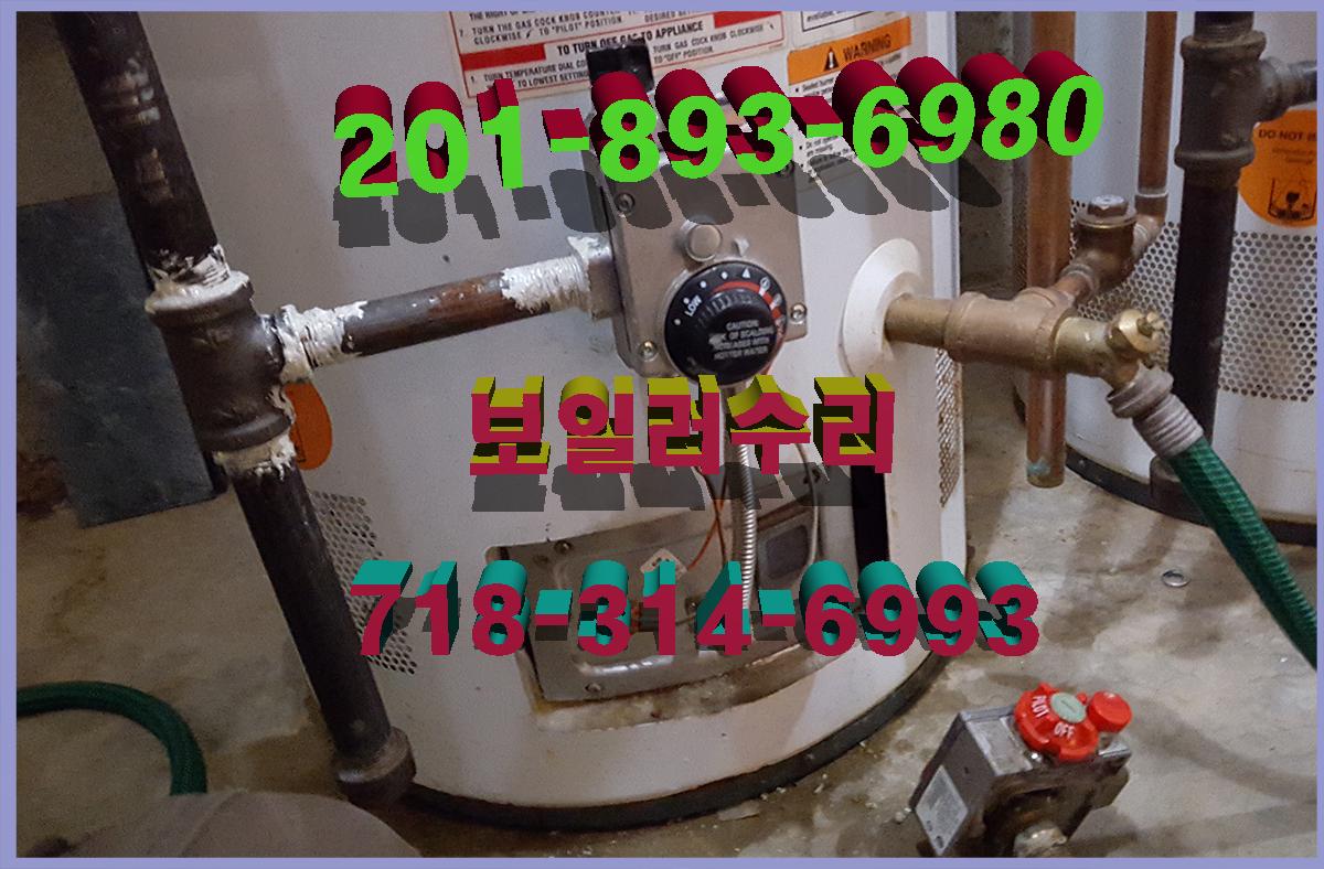 1200_boiler_valve.png